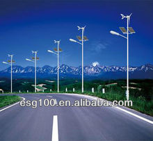 120W wind and solar garden lighting