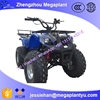 factory price from china mini 50cc 4-stroke 110cc spy racing atv