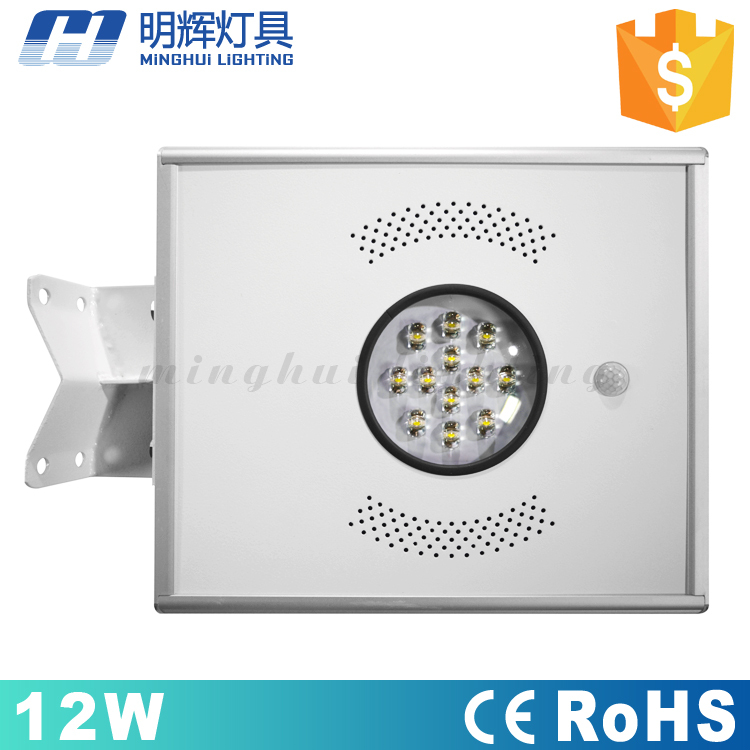 High quality 12w 12 watt all in one solar <strong>led</strong> street <strong>light</strong> made in china