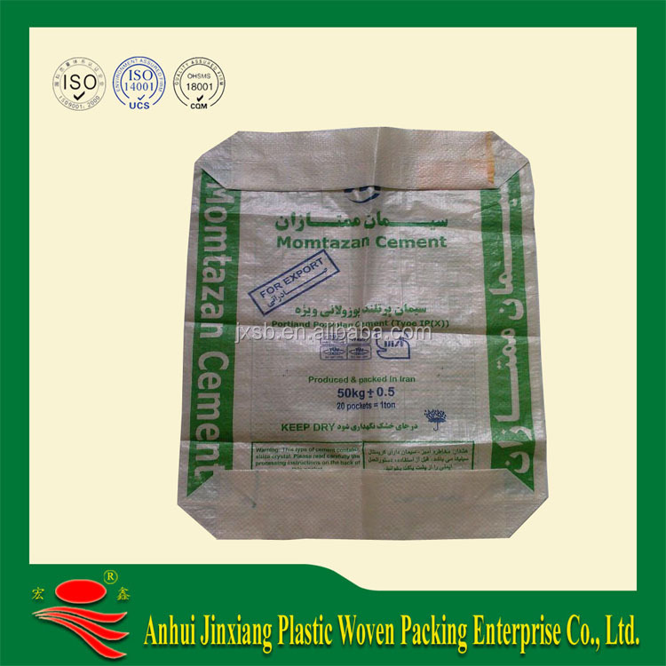 Portland 50kg cement bag price/PP AD STAR bag with brown color /25kg AD STAR cement bag