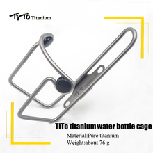 TiTo Titanium Alloy MTB/Road bike Water Bottle Cage Bicycle Drink Water Bottle Rack Holder Bike Accessories titanium alloy bolts