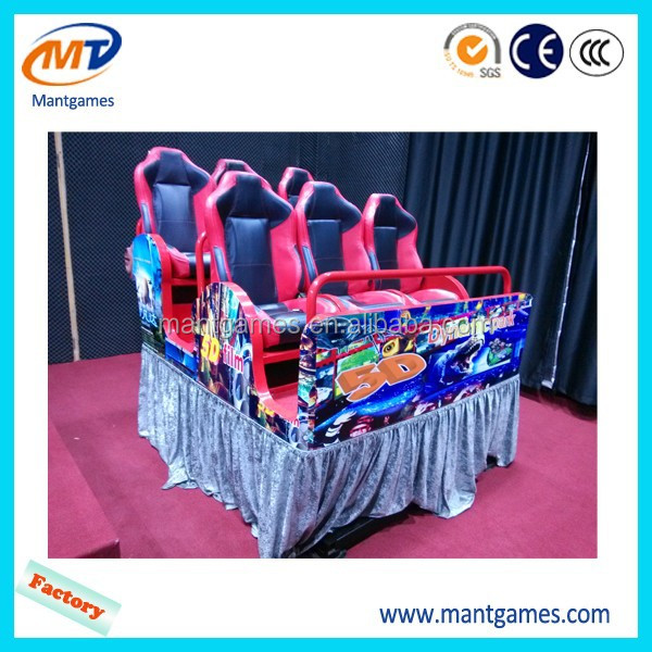mini 5d cinema/The most hot sale Canton Fair mini 5d cinema 2 seaters, lover seats pneumatic electric system