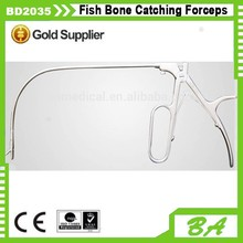 2014Laryngeal surgery Forceps/surgical forceps/Fish Bone Catching Forceps