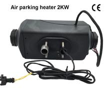 3KW 24V Air Diesel Parking Heater Similar to Webasto Used for Boats, Cars and Caravans