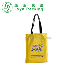 wholesale customized logo printed organic recycle promotional canvas foldable cotton shopping bag