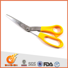 Newly first aid kit scissors (S12238)