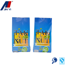 different types of food packaging pouches plastic bags