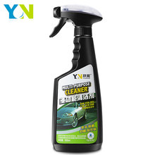 Car Interior Cleaning Strong Stain Remover Car Seat Cleaner