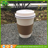 12oz/16oz/20oz disposable hot drink coffee paper cup with lid and sleeve