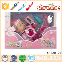 Hot selling cute 12-inch silicone baby doll