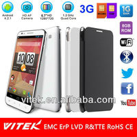 Android 4.2 Quad Core 5.7 inch HD IPS Dual Sim 8MP camera 3G Smart phone