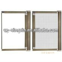 sliding door mosquito netting/window screen