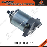 for motorcycle PIAGGIO TYPHOON125 4T 125CC high quality starter motor