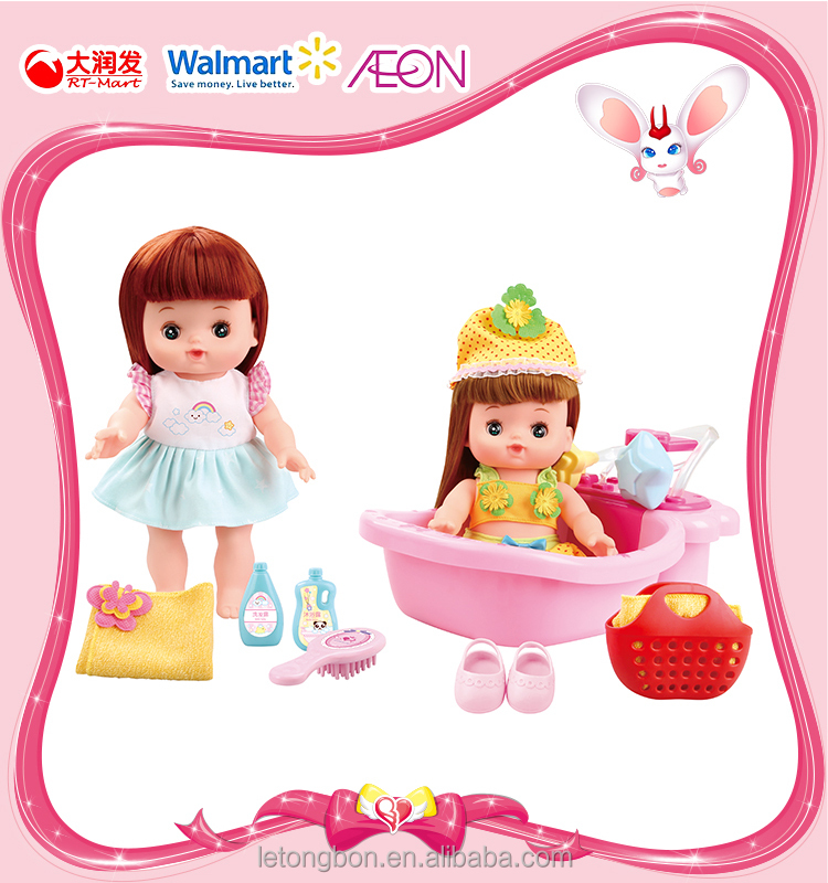 Prepent play toy pink happy bathroom playset