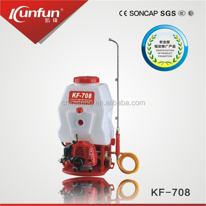 20L Knapsack engine Power sprayer ,2 stroke ,4 stroke power gasonline Power KF-708