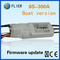 Flier RC boat brushless 8S 300A ESC