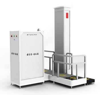 X-ray Inspection Systems whole body with Privacy Protection