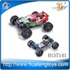 1:8 scale gas powered model car ,rc nitro gas car for sale H157141