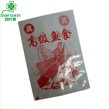 Custom fish feed three sides sealed mylar film packaging pouch /OEM PEDIGREE Kibble plastic packing bag
