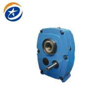 20:1 XHWSMR single reduction helical gearbox for belt drive