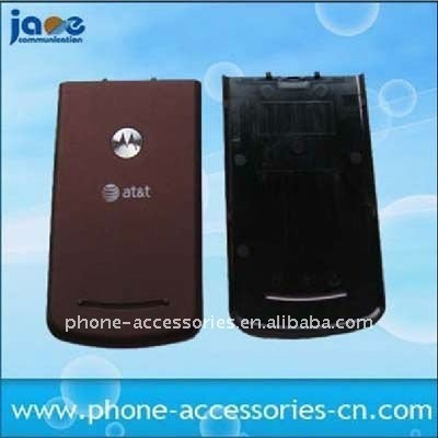 Z9 battery door gold extended