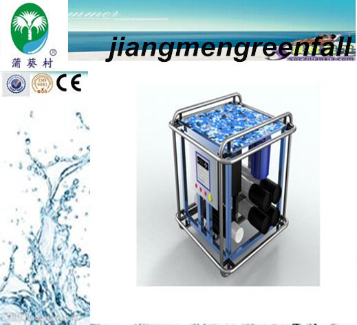Reverse osmosis small salt water salination unit /seawater desalination system/manufacturer /facility
