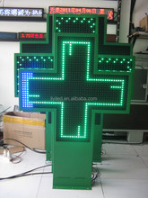 outdoor P16 double sided single color cross pharmacy led/croix de pharmacie LED