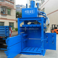 High Quality Cashmere Packing Equipment Small