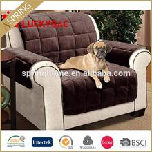 Cozy and luxury short plush fabric quited sofa cover/protector