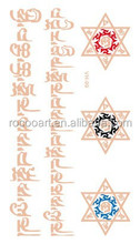 VH-99/New 2015 flash cheap tibetan tribal tattoo gold/blue/indian tattoo designs