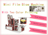 PE Mini Film Blowing Machine With Two colour printing