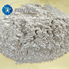 /product-detail/50-60-70-al2o3-high-alumina-cement-for-refractory-concrete-castable-60679669763.html
