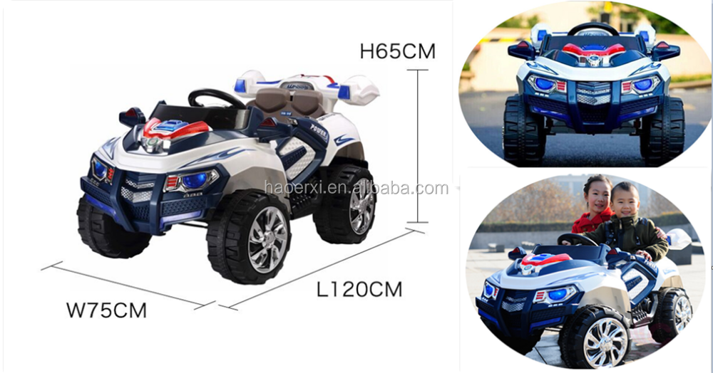 plastic toy cars for kids to drivebaby electric car priceremote control ride on car baby car
