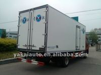 DFAC refrigerated truck body