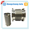 Stainless steel 316 metal bellow compensator pipe expansion joint