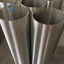 free sample small diameter stainless steel wedge wire screens ltd