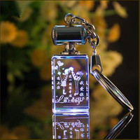 Personalized 3D laser wholesale crystal keychain lover gifts