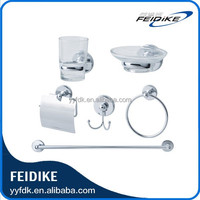 Feidike 4600 round bathroom and toilet accessories set