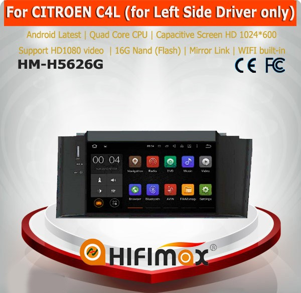 Hifimax auto radio for CITROEN C4 (2011-2014)radio dvd gps for citroen c4 2013