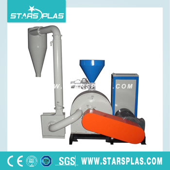 MF800 Rotor Type Milling tough PVC Pulverizer machine