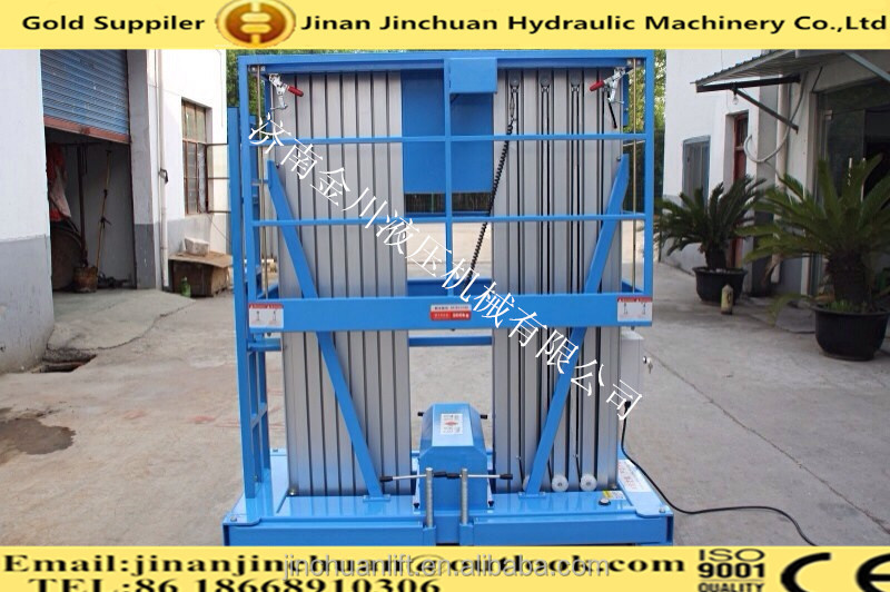 6-14m double column aluminum alloy lift table /mobile lift /aluminum alloy ladders