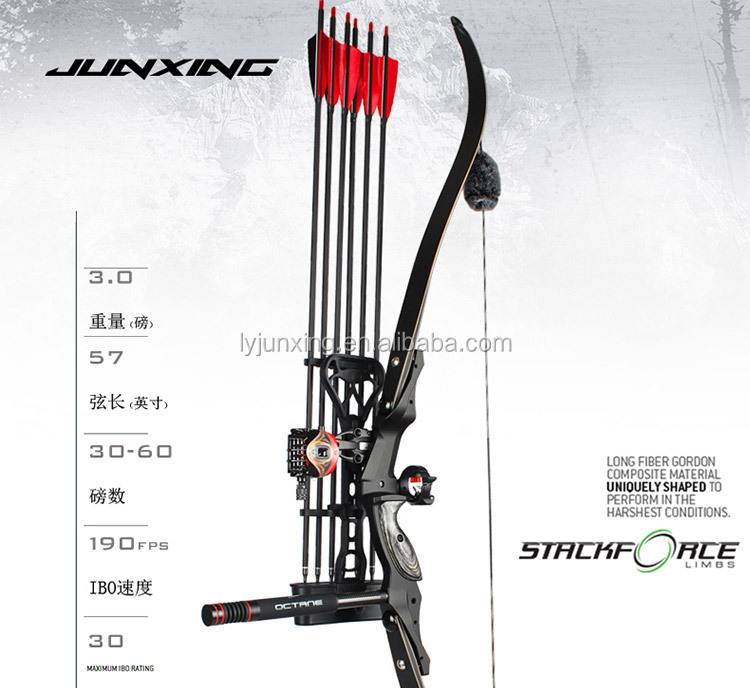 New Hunting CNC Archery Bow Riser With ILF Limbs