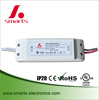 isolated constant current 36v 700ma external led tube light driver