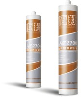 Fireproof door window silicone sealant