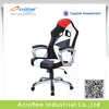 Acrofine High Quality PU Leather Ergonomic Rocking Office Chair with comfortable feeling