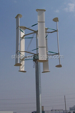 high quality 5kw pitch regulated wind turbine generator for home use