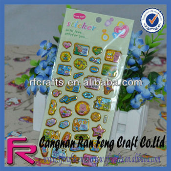 Decorative Embossed Puffy Sticker