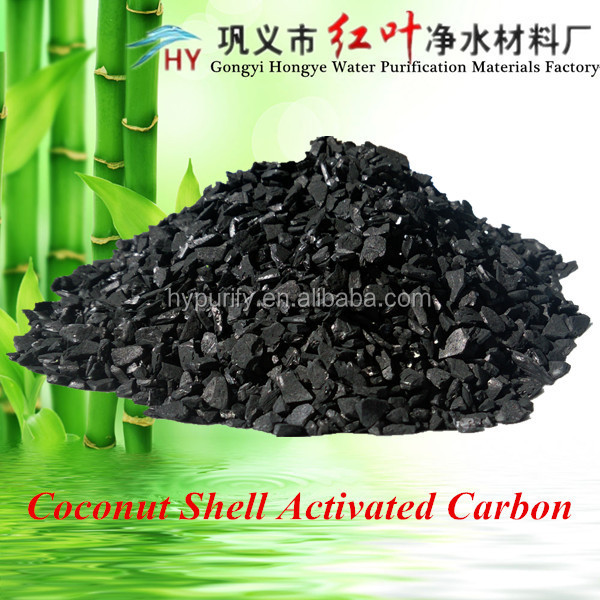 Coconut Shell Activated Carbon 1050 mg/g //ASTM standard KI0612-1050