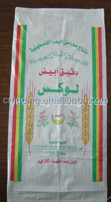 good quality pp woven sack for grain cereals 50kg