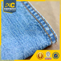 cotton spandex TR ring jeans fabric